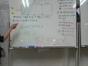 2010032318310000