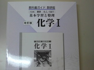 2010041914140000