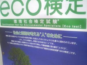 2010042611260000