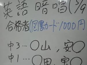 2010050920590000