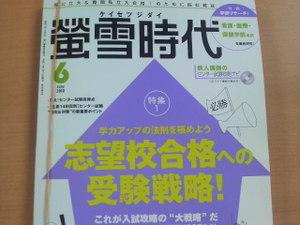 2010052011360002