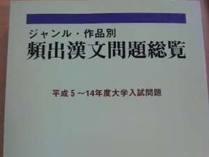 2010052011360003