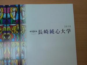 2010060212110000