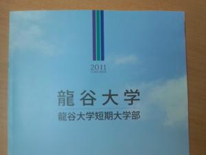 2010060212110001