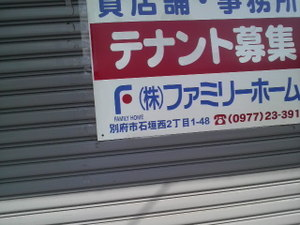 2010100109450001