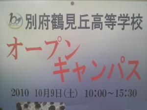 2010100209230000