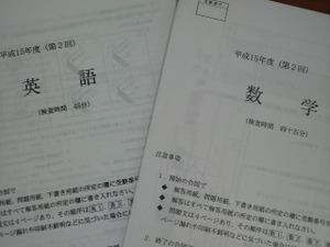 2010100216120000