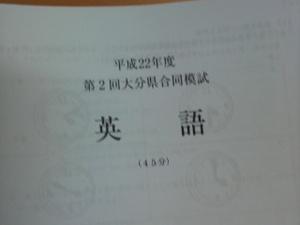 2010100321150001