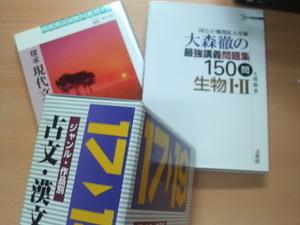 2010100411410001