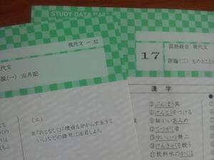 2010100423580000