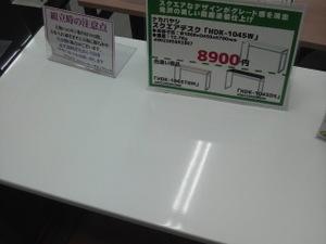 2010101211360000
