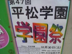 2010101509510000