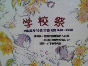 2010101509520001