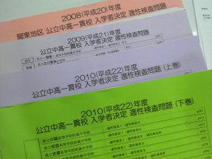2010102111490000