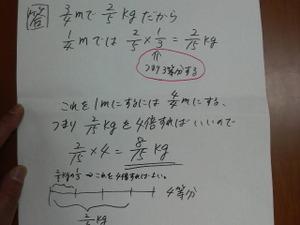 2010102521590000