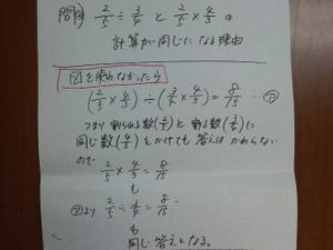 2010102521590001