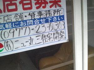 2010102609280000