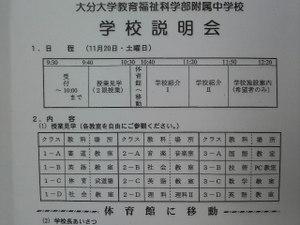 2010110412590000