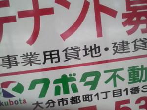 2010111110440001