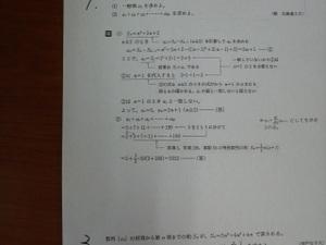 2010111322370000