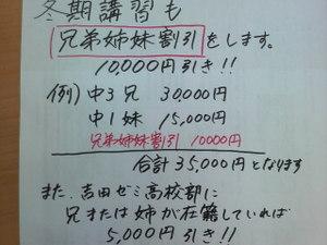 2010111614010000