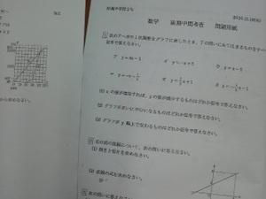 2010111922080000