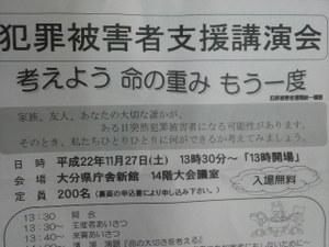 2010111715030000
