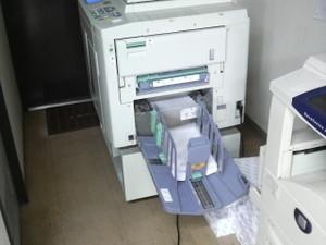 2010120313400001