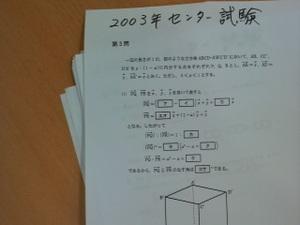 2010120822100001