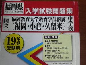 2010120822390000