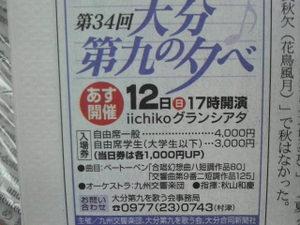 2010121110470000