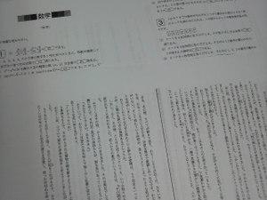 2010121121560000_2