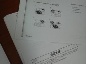 2010121121560001