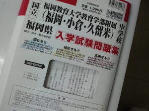 2010121613210001