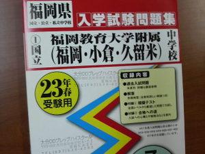 2010122018330000