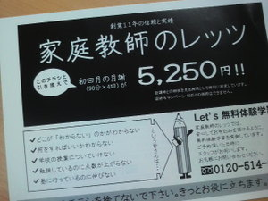 2010122710580000