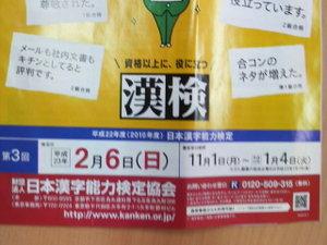 2010122911190003