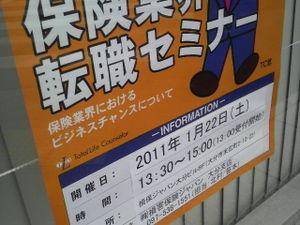 2010123011590000
