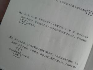 2011040615140000