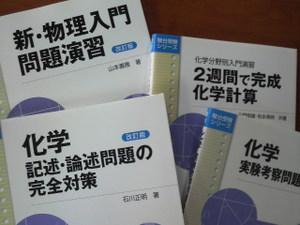 2011042113520001