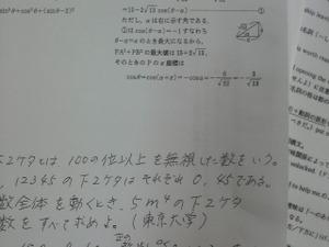 2011042114100001