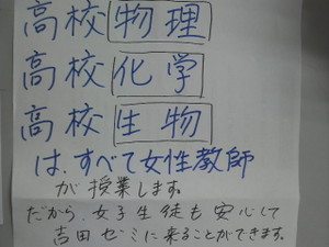 2011042309570000