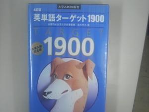 2011043023170001