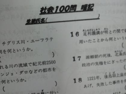 2011063001570000