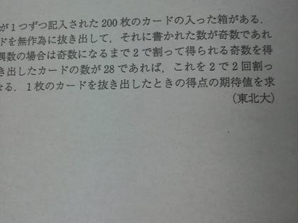 2011081723240000