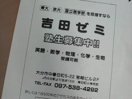 2011082712580000
