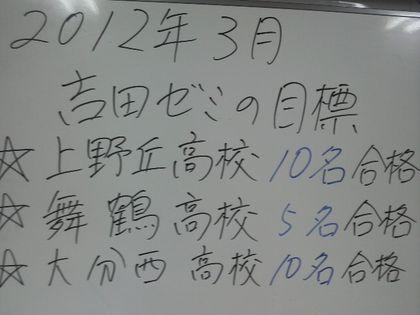 2011091302060000