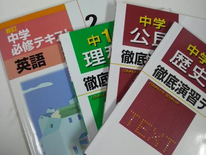 2011100302050000