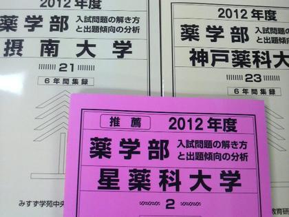 2011100612410002
