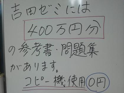 2011100622210000_2